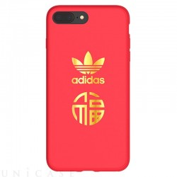 Capa iPhone 7 Plus / iPhone 8 Plus Oficial Adidas Vermelho iPhone 6|6s Plus